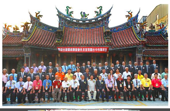 台中市萬和宮 第二十三屆會員大會 合照