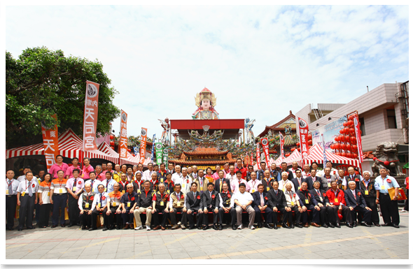 竹南龍鳳宮台灣媽祖聯誼會 第二十七屆會員大會 合照